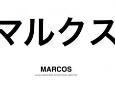 marcos-nome-masculino-japones-tatuagem
