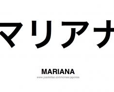 mariana-nome-feminino-japones-tatuagem