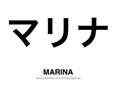 marina-nome-feminino-japones-tatuagem