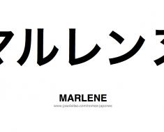 marlene-nome-feminino-japones-tatuagem