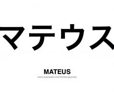 mateus-nome-masculino-japones-tatuagem