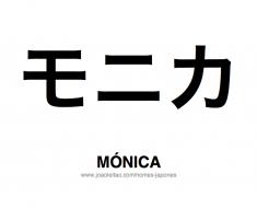 monica-nome-feminino-japones-tatuagem