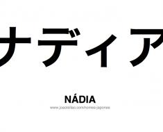 nadia-nome-feminino-japones-tatuagem