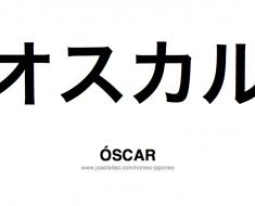 oscar-nome-masculino-japones-tatuagem