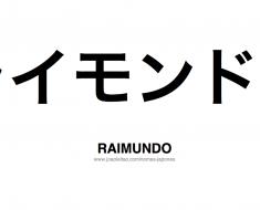 raimundo-nome-masculino-japones-tatuagem