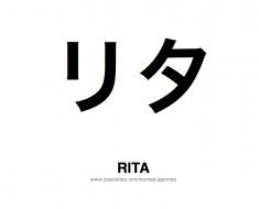 rita-nome-feminino-japones-tatuagem