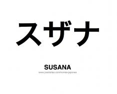 susana-nome-feminino-japones-tatuagem
