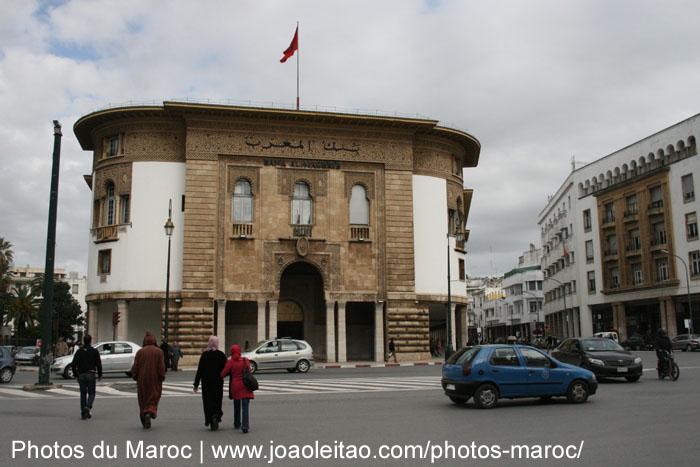 B timent de la banque al maghreb rabat photos du maroc for Salon du batiment casablanca