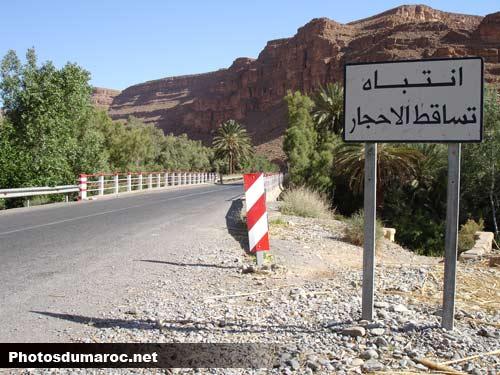 صور مضحككة Panneau-valle-du-ziz-maroc