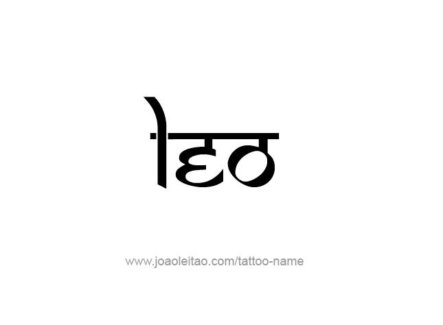 Leo Horoscope Name Tattoo Designs Tattoos With Names