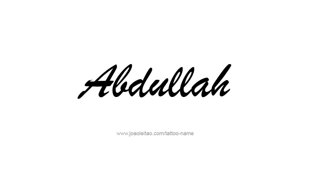 Abdullah Name Tattoo Designs