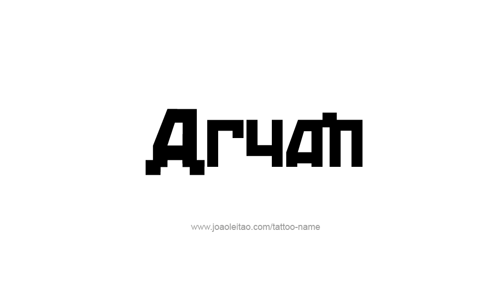 aryan name tattoo designs. Black Bedroom Furniture Sets. Home Design Ideas