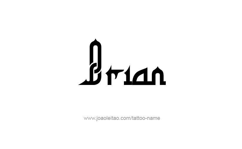 12 tattoo-design-name-brian-03.png.jpg