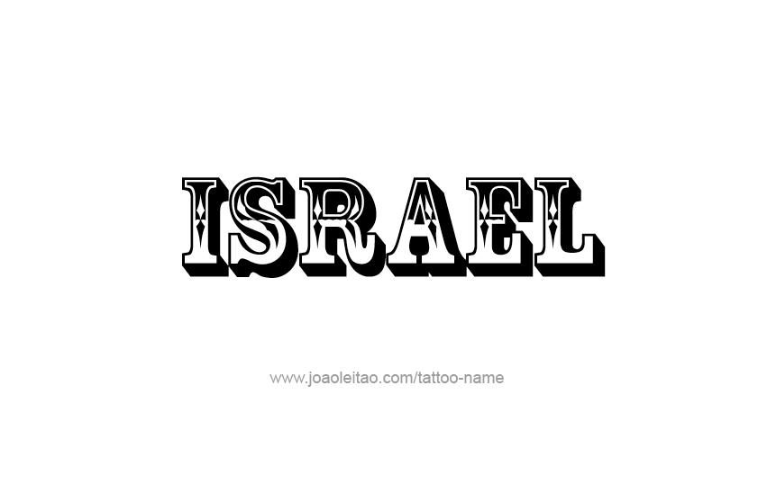 israel name tattoo designs