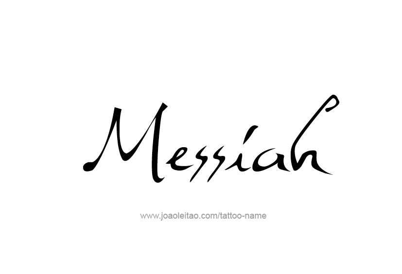 Messiah - Joan Sutherland Performing Arts Centre