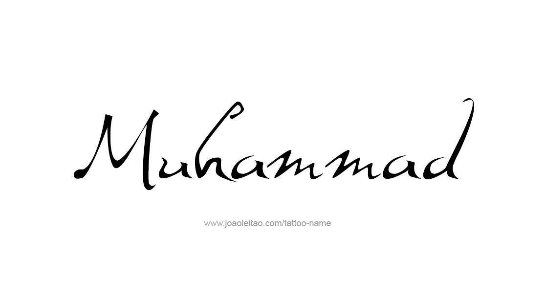 Muhammad Name Tattoo Designs