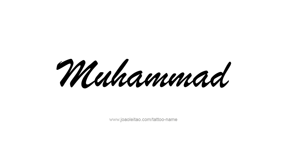 Muhammad Name Wallpaper