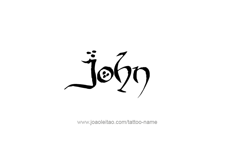 Name John Tattoo John Prophet Name Tattoo