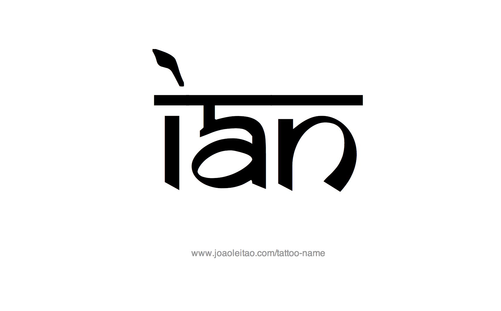 Name: Ian Name Tattoo Designs