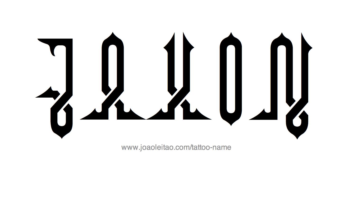 jaxon name tattoo designs. Black Bedroom Furniture Sets. Home Design Ideas