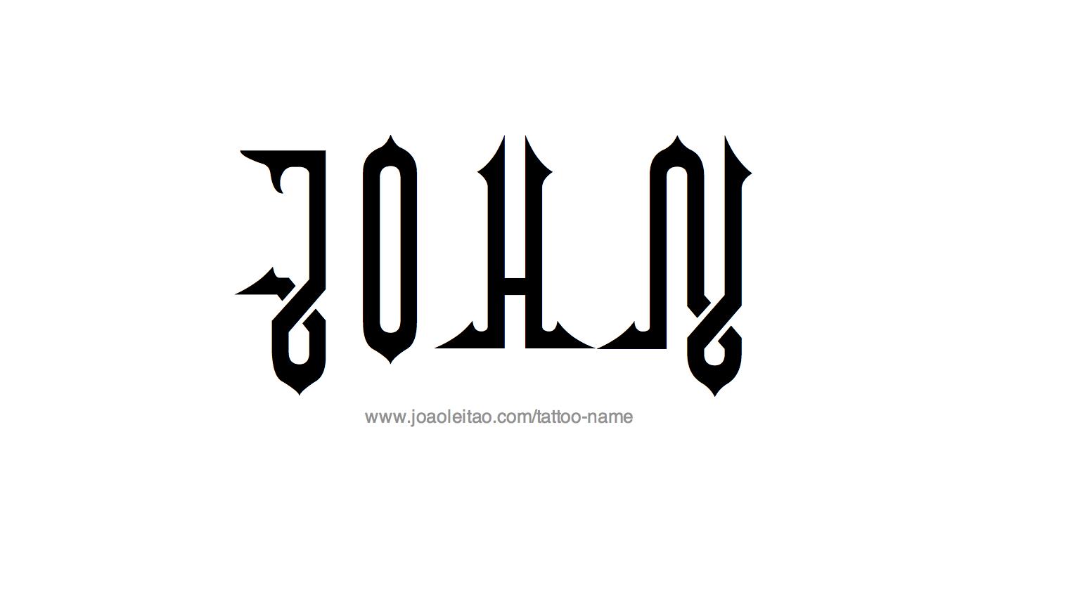 Name John Tattoo Tattoo Design Name John