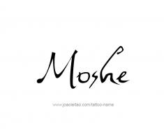 tattoo-design-name-moshe-01