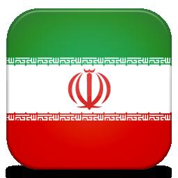 Bandeira Irao