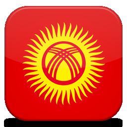 Bandeira Quirguistao
