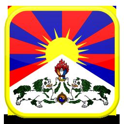 Bandeira Tibete