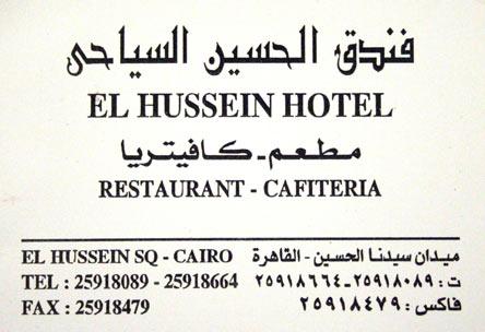 Cartão de Visita do Hotel el-Hussein Cairo, Egipto