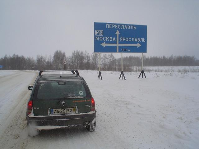 Portugal até Rússia – Conduzir / Dirigir na Europa