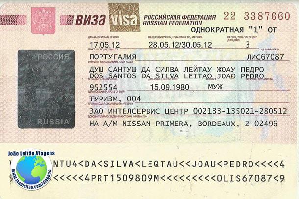 Visto da Rússia com autorização de entrar com carro Nissan Primera