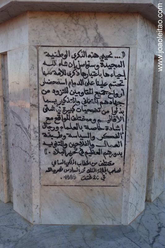 Cabo Bojador - Marrocos
