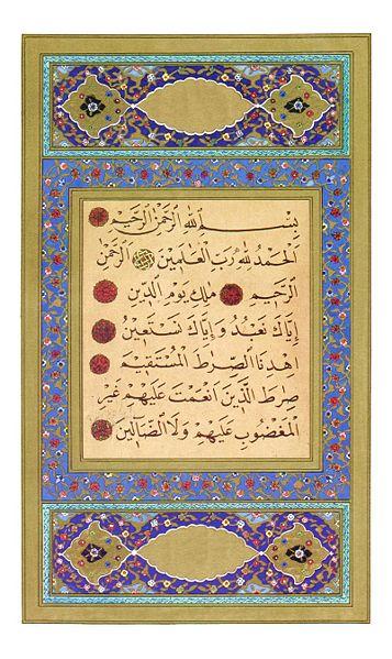 Surata Al-Fatiha, A Abertura: primeiro capítulo do livro sagrado dos muçulmanos, o Alcorão