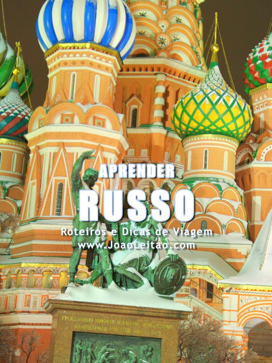 Aprender Russo
