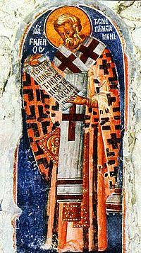 Sao Gregorio I O Iluminador