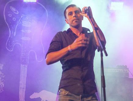 Tomer Yosef: Música de Israel