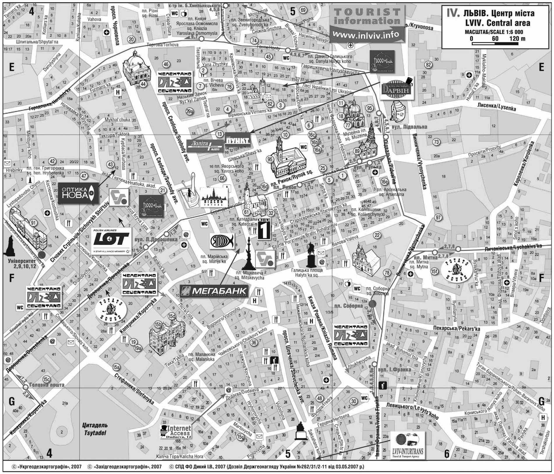 Mapa de Lviv, Ucrânia