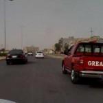 Vídeo Táxi em Erbil, Curdistão, Iraque
