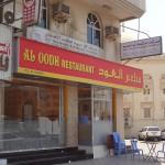 Restaurante Al Oodh em Ras Al Khaimah, Emirados Árabes Unidos