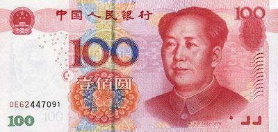 Moeda da China