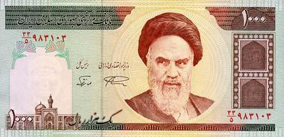 Moeda do Irão