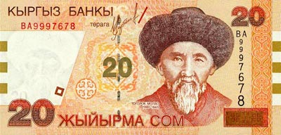 Moeda do Quirguistão