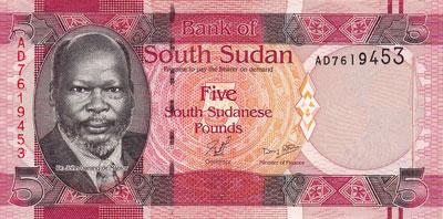 Moeda do Sudão do Sul