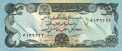 Dinheiro do Afeganistão, notas de Afeganis afegãos