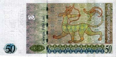 Moeda da Geórgia, dinheiro de Laris georgianos