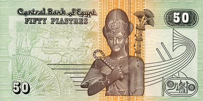 Moeda do Egipto