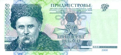 Moeda Pridnestróvia