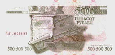 Moeda da Pridnestróvia, dinheiro de Rublos transnístrios