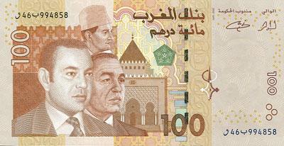 Notas de Dirham, dinheiro de Marrocos